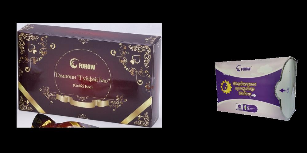 Perły księżniczki Tampony Fohow Gui Fei Bao + wkładki higieniczne gratis